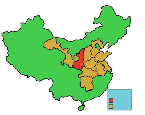 Shaanxi Earthquake Worst Natural Disasters