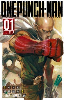 One-Punch Man Best Anime
