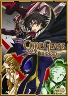Code Geass Best Anime
