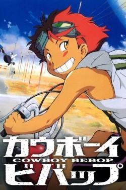 Cowboy Bebop Best Anime