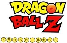 Dragon Ball Z Best Anime