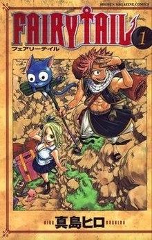 Fairy Tail Best Anime