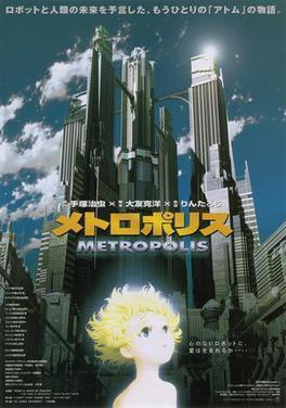 Metropolis Best Anime