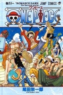 One Piece Best Anime