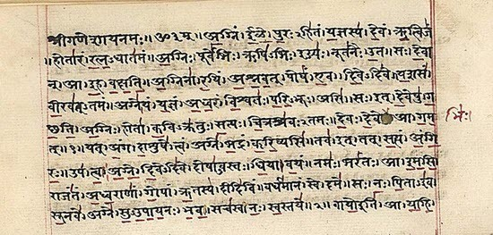 The Vedas are the Oldest Literary Texts on Earth